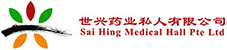 Sai Hing Medical Hall