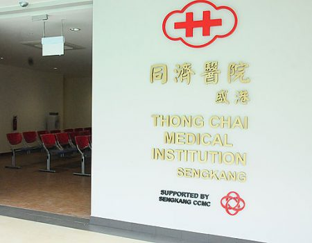 thong-chai-medical-institution-sengkang